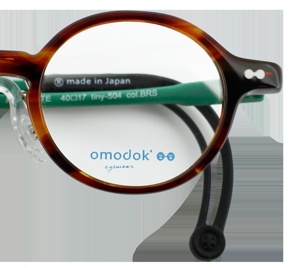 キッズメガネ|omodok オモドック|オリジナルデザイン